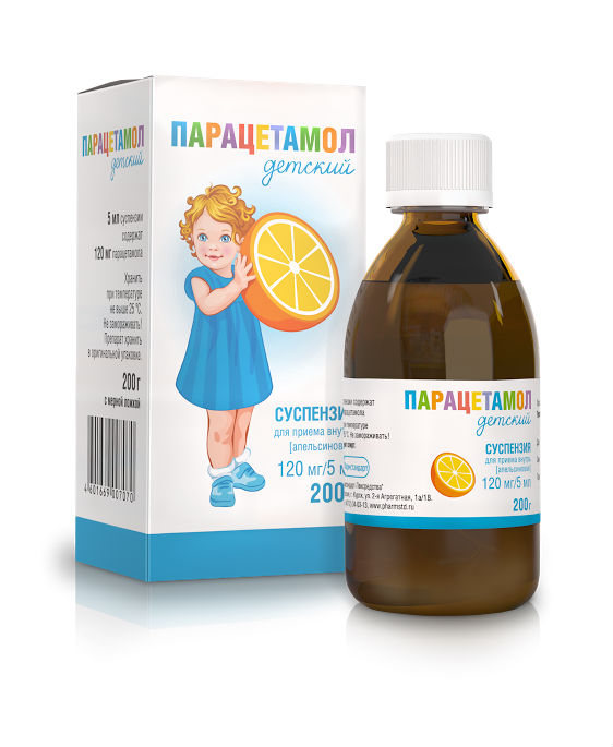 200 парацетамол применению фармстандарт инструкция мг по